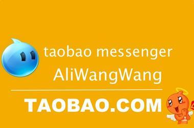 Công cụ Aliwangwang trợ giúp cho người mua và bán